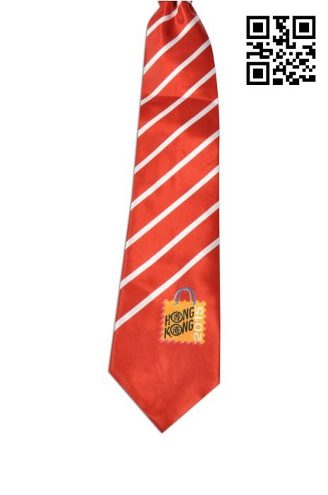 TI127  供應男士領呔  熱昇華 活動 領帶 網上下單西裝領呔 設計經典領呔 領呔專門店