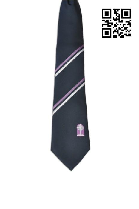 TI129  供應撞色領呔 度身訂造領呔 織花 提花 網上下單領呔 真絲領帶 真絲帶 領呔制服公司