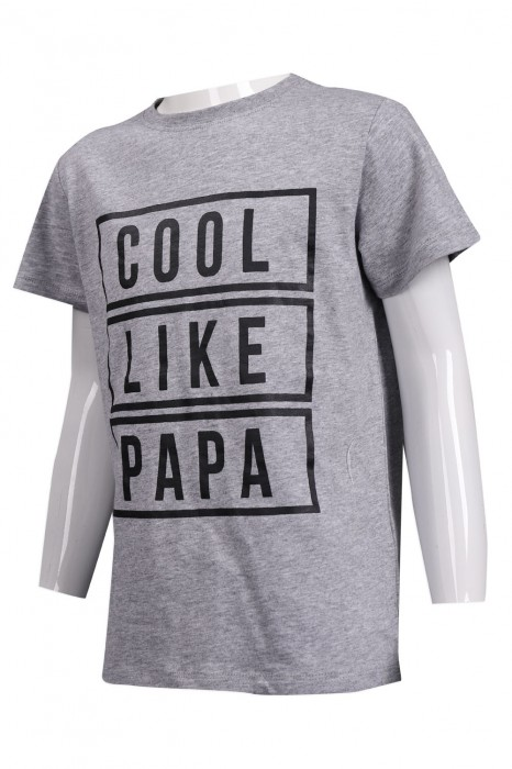 KD054 訂製兒童T恤 印花T恤 童裝供應商