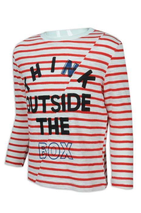 KD079 設計童裝長袖T恤 條紋 橫間 間條 100%棉 童裝製衣廠