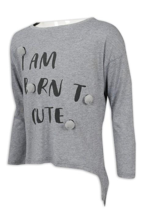 KD081 訂製兒童長袖T恤 毛毛球 圖案 100%棉 童裝生產商 灰色