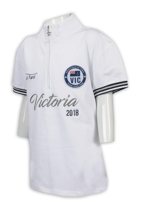 KD083 訂做扁機袖童裝Polo恤 半筒 童裝供應商 白色