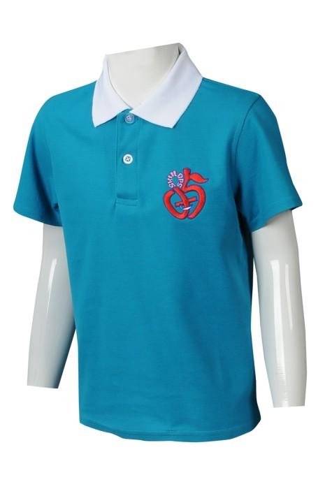 KD092 訂製童裝POLO恤 設計撞色領POLO恤 POLO恤專門店 藍色