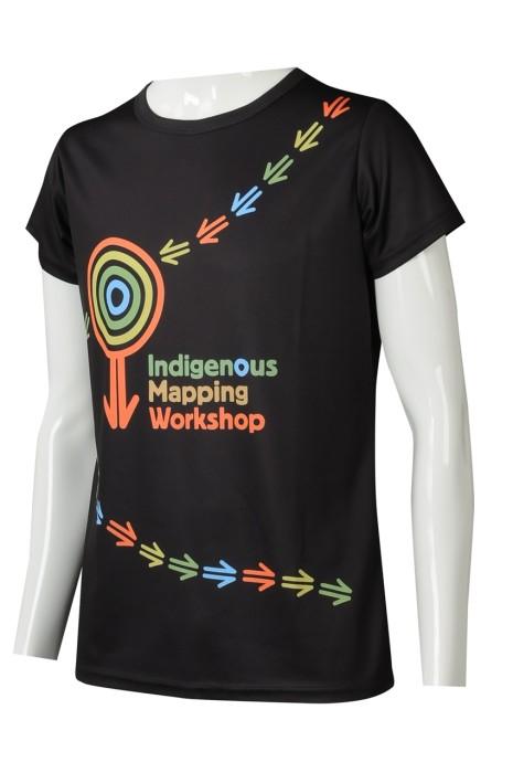 KD094 來樣訂製童裝T恤熱昇華 訂購童裝印花熱昇華 熱昇華工廠 黑色 澳大利亞 JATU  原住民 土著