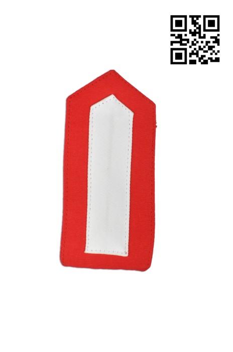 A140 製作拼色肩章  個人設計肩章 肩章 度身訂造肩章 肩章專門店
