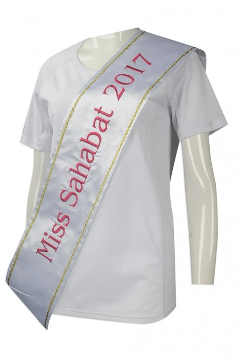 A178 設計選美綬帶 團體訂做禮儀肩帶  選美比賽 各類比賽 得獎巾 訂造真絲肩帶專營店