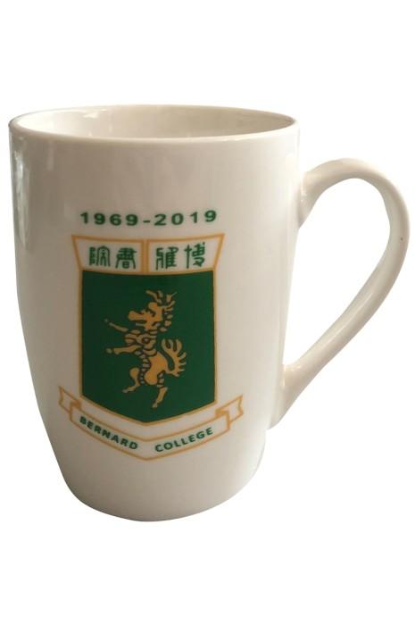 A233 大量訂做陶瓷杯 設計紀念品陶瓷杯 陶瓷杯中心