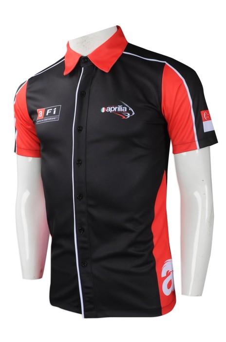 DS068 網上下單標隊衫 來樣訂做標隊衫 設計印花標隊衫款式 印尼 熱昇華 車隊衫 鏢服版型 鏢服訂做 網上專營店