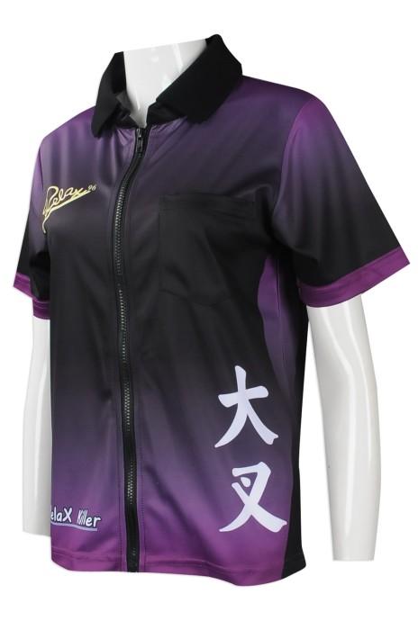 DS069 大量訂做標隊衫 製作全件印花標隊衫 香港 鏢服版型 鏢服訂做 設計標隊衫生產商