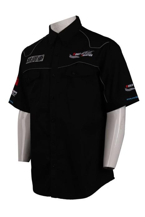 DS070 設計黑色繡花logo制服  拖車行業公司 制服 機恤 維修 機恤衫製造商