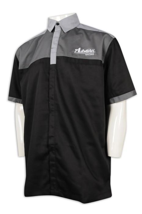 DS072 設計短袖車隊衫  滌棉厚紗卡 網上下單車隊衫 車隊衫hk中心