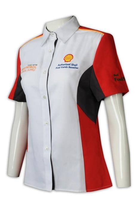 DS074 來樣訂造女裝鏢隊衫 設計短袖修腰鏢隊衫 車隊衫 鏢隊衫制服公司