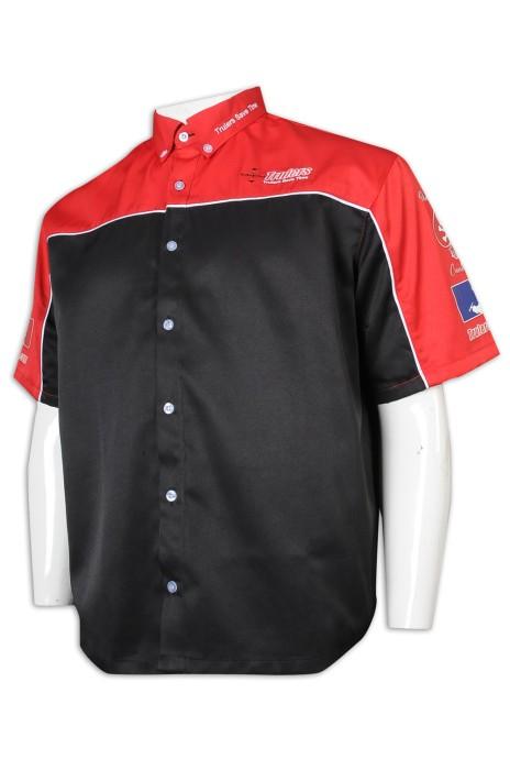 DS075 訂造短袖車隊衫 含棉工裝呢 車隊衫製衣廠