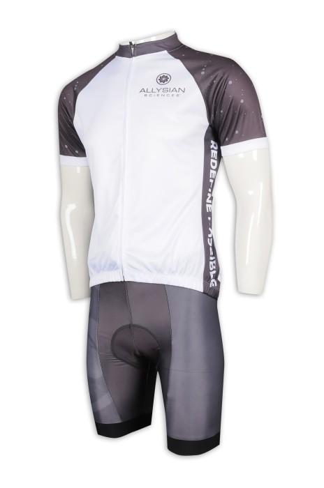 B156 訂製單車褲套裝 運動套裝生產商 龍舟褲 有PAD 有坐墊 逆流向上 划艇