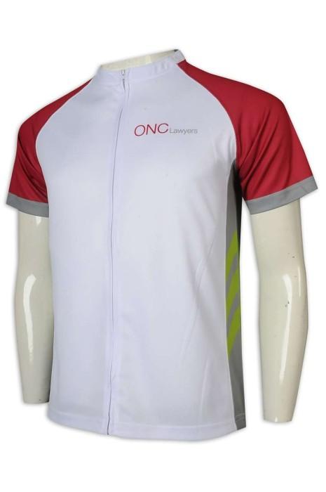B159 來樣訂做龍舟衫 撞色 拉鏈 ONC 龍舟衫專門店