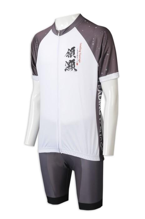 B163  訂製單車褲套裝 運動套裝生產商 龍舟褲 有PAD 有坐墊 逆流向上  單車     單車衫hk中心