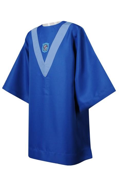 DA126 制訂畢業袍 V領 拉鏈 長袖 畢業袍專門店