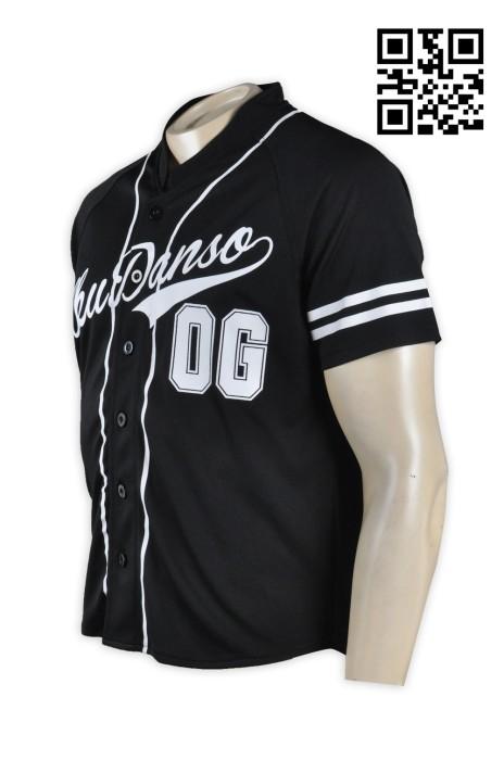 BU23 棒球衫圖案樣式 度身訂造棒球衫 棒球服網上訂購 棒球衫專門店