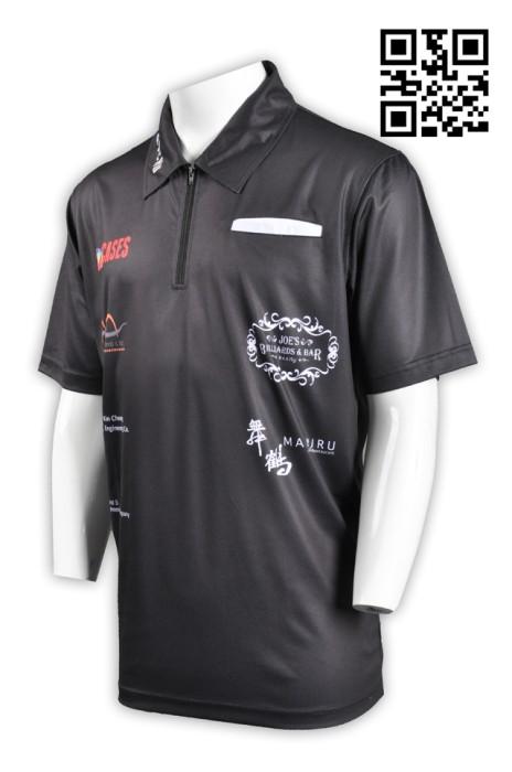 BU24訂製棒球衫 棒球會衫 棒球隊衫  學界 製造訓練隊衫 訂做美國壘球比賽制服