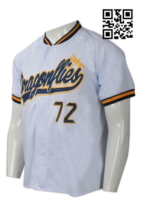 BU27 來樣訂做棒球衫款式   製作LOGO棒球衫款式  棒球隊衫 棒球波衫  設計棒球衫款式   棒球衫製衣廠