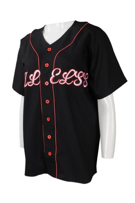 BU33 大量訂做棒球衫 團體訂做棒球衫款式 自訂LOGO棒球衫製衣廠