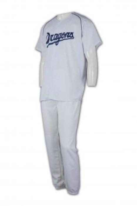 BU03 修身棒球服 選取棒球服布料 棒球衫訂購 大量訂購棒球服