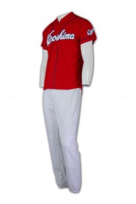 BU04 棒球服 棒球服布料 大量訂購棒球服 棒球衫訂造公司
