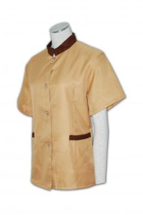CL008 家政服訂做 家政服中心 清潔 保健 接待制服  家政服製作