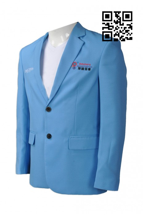 BS352  製作香港辯論協會西裝  訂購大碼西裝外套 來樣訂造西裝 西裝製衣廠