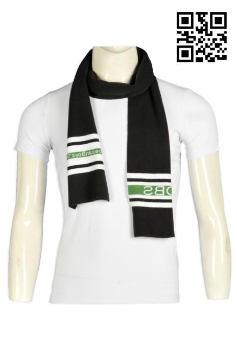 Scarf037 訂做團體針織圍巾  圍巾編織  百搭圍巾  訂造圍巾尺寸 圍巾英文  圍巾專門店