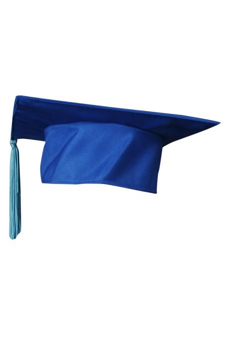 GGC024 訂做畢業帽 藍色 四方帽 院士帽 魔術貼 畢業帽製造商