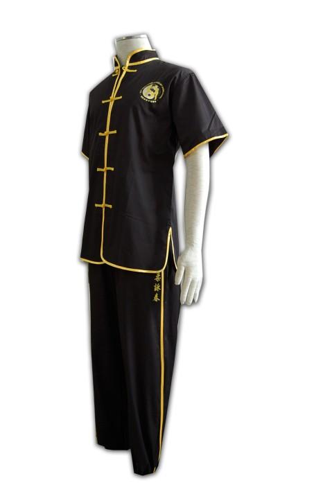 Martial007訂做吸濕排汗功夫衫 包布鈕開胸 訂購團體功夫衫套裝 設計功能性運動衫專門店