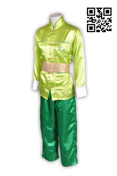 Martial012網上下單功夫衫 吸濕排汗功夫衫 設計功夫衫 功夫衫供應商