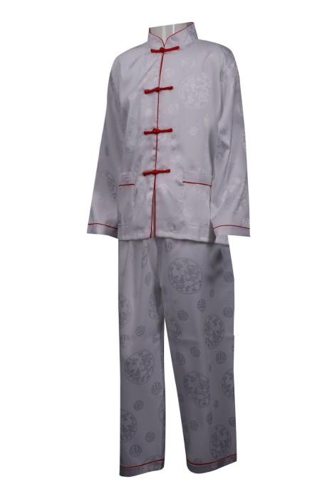 Martial013 製作兩件套長袖套裝  武裝 表演服 鄭觀應公立學校 功夫衫生產商