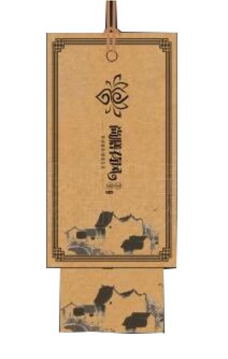 HT011  製造牛皮紙吊牌款式   訂做長款吊牌款式     自製服裝吊牌款式   吊牌生產商