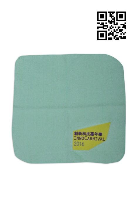 A171  大量訂造毛巾   個人設計方巾    嘉年華 活動吸汗毛巾 香港創新科技嘉年華  毛巾專門店