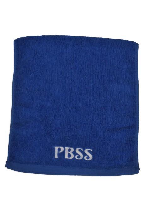 A172  自訂酒店毛巾款式   製作LOGO毛巾款式  全棉毛巾  飛鏢毛巾 訂做毛巾款式   毛巾製衣廠