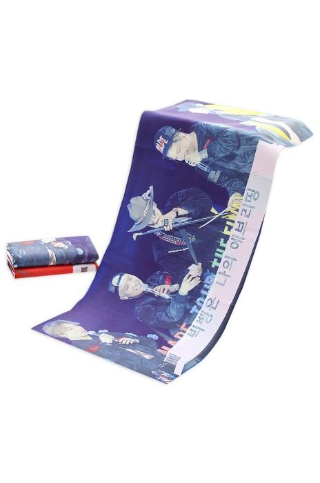 A193 訂製毛巾 演唱會應援 熱升華毛巾  毛巾生產商