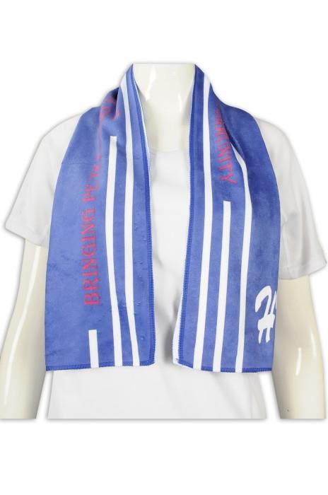 A195 訂做運動毛巾款式 超細纖維毛巾 熱昇華 毛巾供應商