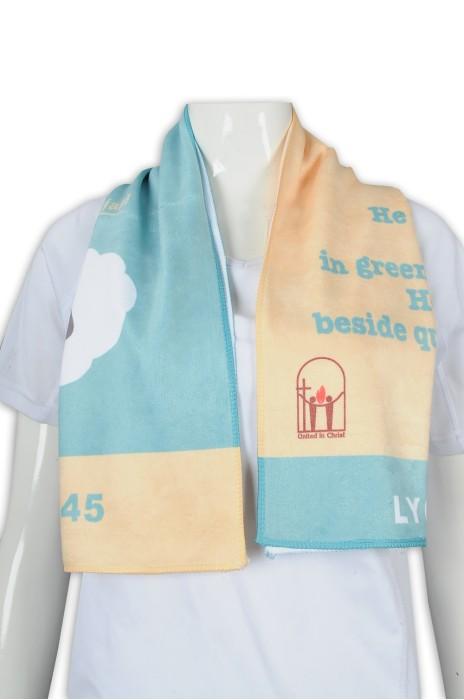 A199 訂做撞色毛巾 印花logo毛巾 運動毛巾  家居 防護 抗疫 防疫 禮品包 關愛物品  毛巾供應商 #30*100cm