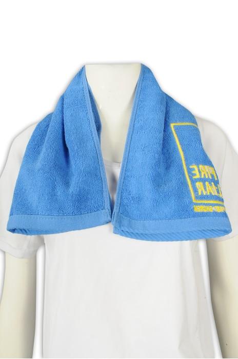 A214 訂造淨色毛巾 繡花logo毛巾 教會 毛巾製衣廠 30*70CM