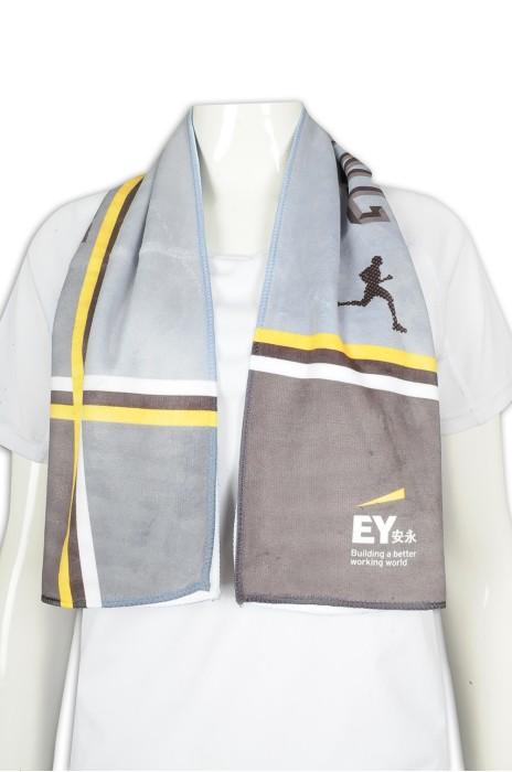 A226 訂做運動毛巾 超細纖維 熱升華 保險公司 毛巾供應商  #35*75CM