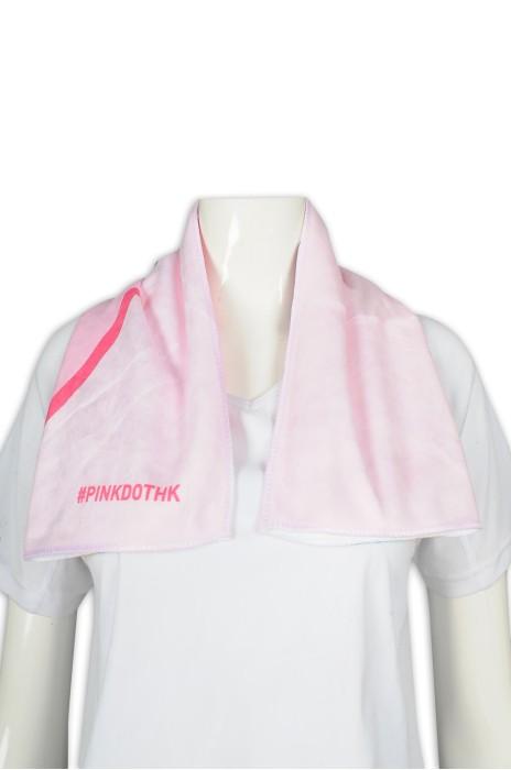 A227 設計熱升華毛巾 超細纖維 毛巾製造商  家居 防護 抗疫 防疫 禮品包 關愛物品  #30*70cm
