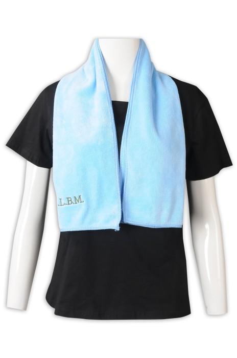 A234   訂做毛巾 繡花 Logo  藍色 家居  毛巾生產商  活動禮品  街坊福利會 攤位遊戲