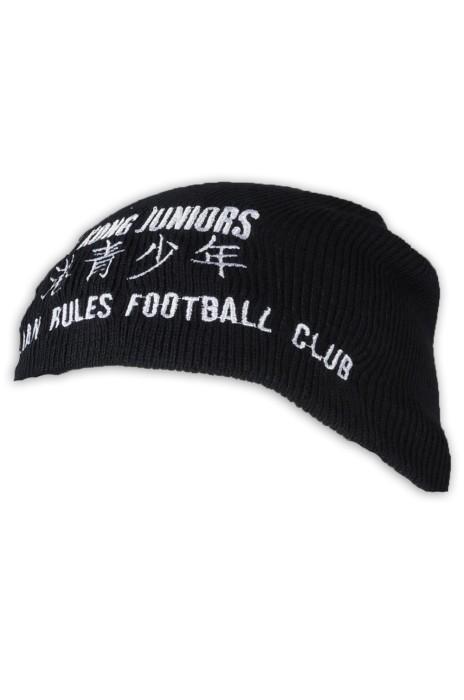 BEANIE027 設計黑色冷帽 繍花logo針織帽  香港青少年 澳洲足球俱樂部 冷帽製造商