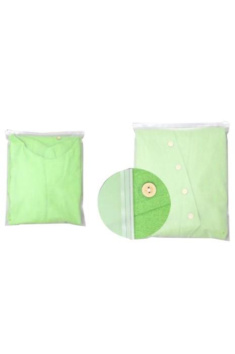 SKTS006 訂製無紡布收納袋 設計LOGO收納袋 收納袋中心