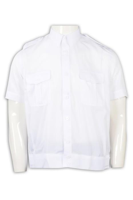 SKWK054 訂製短袖保安制度 設計肩帶款翻領保安制服  工作制服中心 白色