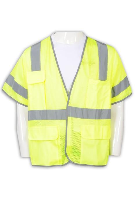SKWK057 訂製反光安全短袖外套  透氣網布 魔術貼門襟 工作制服專門店