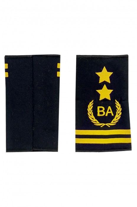 SKAB001 訂做保安臂章 織花肩章 服飾配件