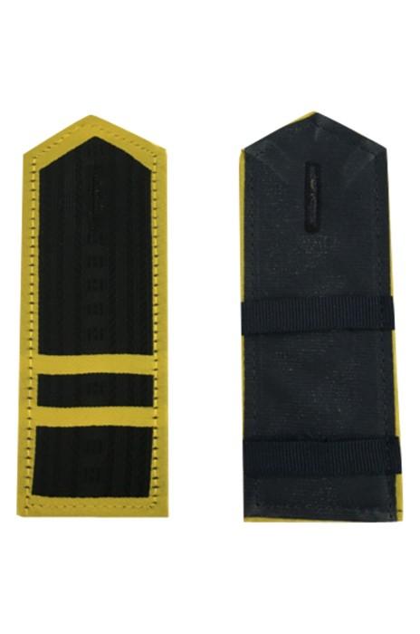 SKAB004 訂造保安肩章織布 物業管理肩牌 保安服配飾